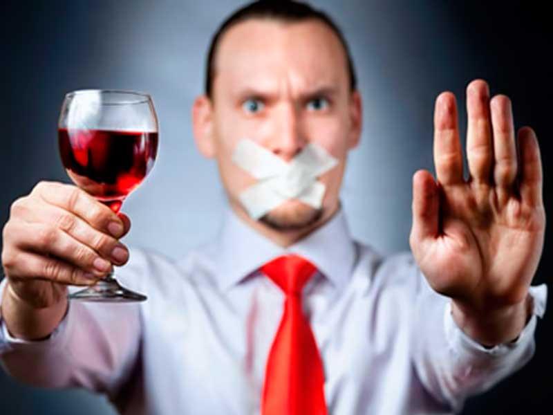 Шаги лечения алкоголизма